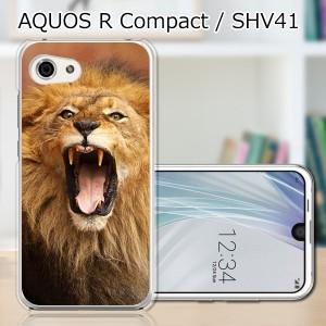 AQUOS R compact SHV41 ハードケース/カバー 【らいおん! PCクリアハードカバー】 スマートフォンカバー・ジャケット