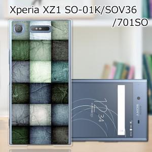 Xperia XZ1 701SO ハードケース/カバー 【Stoneチェック PCクリアハードカバー】 スマートフォンカバー・ジャケット