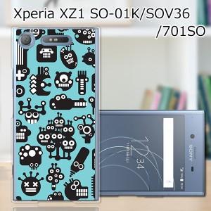 Xperia XZ1 SO-01KTPUケース/カバー 【ウチュウジンライシュウ TPUソフトカバー】 スマートフォンカバー・ジャケット