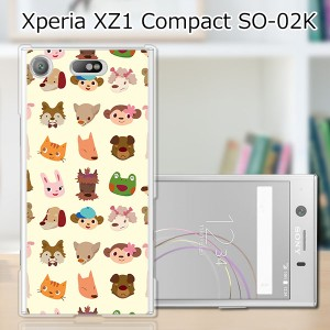 Xperia XZ1 Compact SO-02Kハードケース/カバー 【Animals? PCクリアハードカバー】 スマートフォンカバー・ジャケット