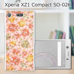 Xperia XZ1 Compact SO-02K TPUケース/カバー 【桜Dot TPUソフトカバー】 スマートフォンカバー・ジャケット