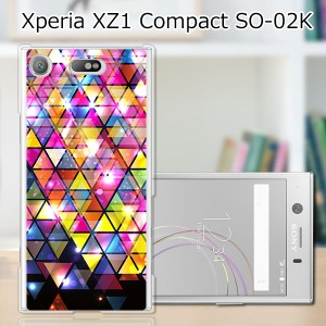Xperia XZ1 Compact SO-02K TPUケース/カバー 【プリズム TPUソフトカバー】 スマートフォンカバー・ジャケット