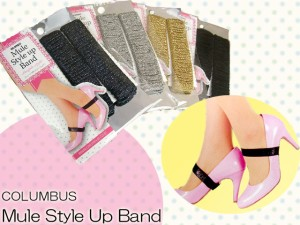"""""""メール便可■COLUMBUSMule  Style Up BandSimple style女性用 フリーサイズブラック・シルバー・ゴールド・ラメブラック全4色 / .."""