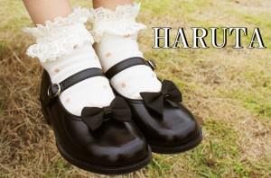 送料無料 HARUTA KIDS 4817 クロ / ハルタ キッズ フォーマル キッズ&ジュニア BLACK // 【YDKG-m】