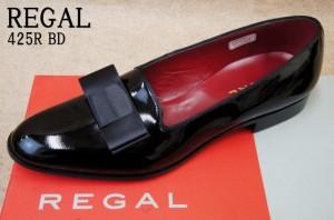 リーガル 靴 425R BD ENB / REGAL メンズ フォーマル オペラパンプス ドレスシューズ BLACK ブラックエナメル 燕尾服 //[fs01gm]【楽ギフ