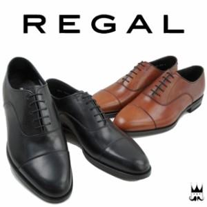 リーガル REGAL メンズ(男性用) ビジネスシューズ 11KR フォーマル リクルート フレッシャーズ 冠婚葬祭 ストレートチップ 2色 ブラック