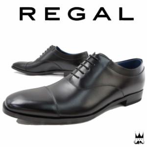 リーガル REGAL メンズ(男性用) ビジネスシューズ 25KR フォーマル リクルート フレッシャーズ 冠婚葬祭 ストレートチップ ワイズE メイ