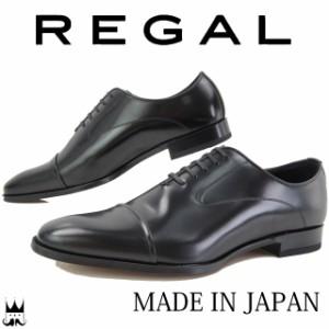 リーガル REGAL メンズ ビジネスシューズ 10NR メイドインジャパン フォーマル リクルート フレッシャーズ 日本製 冠婚葬祭 ドレスシュー