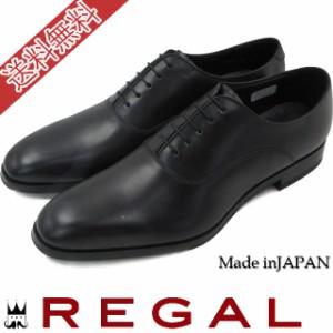 リーガル REGAL 送料無料 メンズ ビジネスシューズ 11PR プレーントゥ リクルート フレッシャーズ メイドインジャパン 日本製 ブラック e