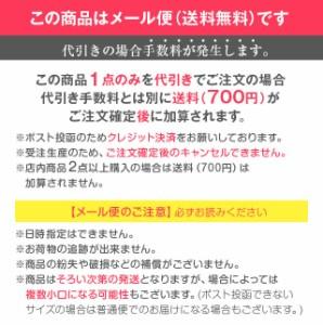 MeMO Pad 7 ME171C タブレットケース 5.7インチ 〜 8インチ/☆かわいい/tab_a01_032