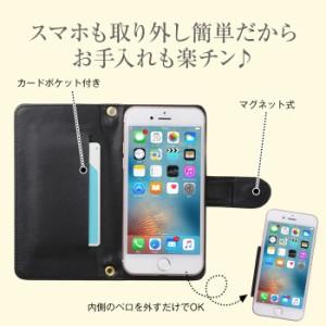 スマホケース 手帳型 全機種対応 iPhoneX ケース iPhone xperia エクスペリア galaxy ギャラクシーs8 カバー smart_z096_all