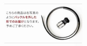 【メール便で送料無料】本革 ビジネス ベルト メンズ レザーベルト 3cm巾 簡単ウエスト調整 サイズ調整可能 / oth-ux-be-1614【10】