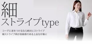 【メール便で送料無料】3デザイン&4色から選べる シャツ レディース ワイシャツ 長袖 七分袖 ブラウス 大きいサイズ 就活 /l1-l22【10】