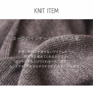 洗える カシミアタッチ ニット Vネック セーター メンズ 女子高生の 制服にも! /oth-me-knit-1603