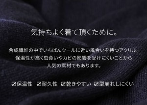 洗える カシミアタッチ ニット Vネック カーディガン メンズ /oth-me-knit-1604