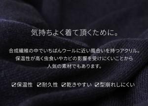 洗える カシミアタッチ ニット Vネック ベスト メンズ 女子高生の 制服にも! /oth-me-knit-1605