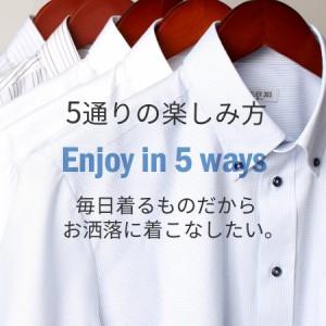 【送料無料】2018 半袖ワイシャツ 5枚セット メンズ シャツ ボタンダウン 大きいサイズ クールビズ /sa02【宅配便のみ】【父の日】