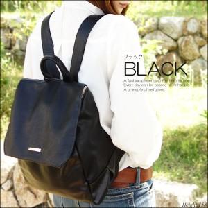 リュック レディース レガートラルゴ リュックサック 大人可愛い 通勤 通学 大容量 おしゃれ 大きめ バイカラー 軽量 黒 マザーズバッグ