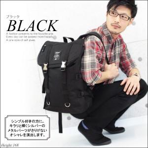 b6c97223d7e6 [送料無料]リュック リュックサック メンズ おしゃれ リュック 大容量 黒 リュック アウトドア 旅行 リュック 通学 高校生 リュック  通勤の通販はWowma!