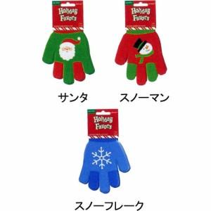 """""""amscan(アムスキャン) グローブ ワンサイズフィットモイスト(両手分)【クリスマス】"""""""