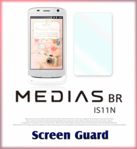 091844637e au MEDIAS BR IS11N 2枚セット!指紋防止光沢保護フィルム メディアス/