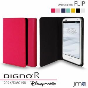 0c7e002d8d DIGNO R 202K Disney Mobile DM015K ケース/カバー JMEIオリジナルフリップケース (ホットピンク