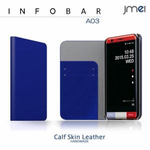425f812ad6 INFOBAR A03 ケース/カバー 本革 JMEIオリジナルレザーフリップケース ZAN ブルー スマートフォン/