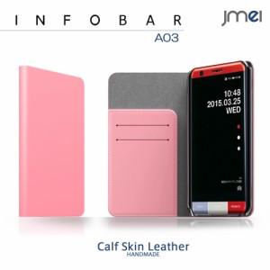 ee22a88d77 INFOBAR A03 ケース/カバー 本革 JMEIオリジナルレザーフリップケース ZAN ライトピンク スマートフォン/