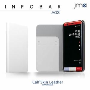 020e221dd9 INFOBAR A03 ケース/カバー 本革 JMEIオリジナルレザーフリップケース ZAN ホワイト スマートフォン/