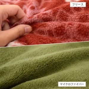【送料無料】シンサレート わた入り ボア毛布 シングル 150×200cm ( 掛け毛布 冬 毛布 ブランケット かわいい 綿入り毛布 )