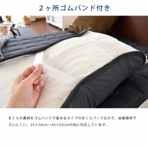 デニム調 接触冷感 枕パッド 50×60cm 無地 ( 夏 まくらパッド ピローパッド 洗える 涼感寝具 デニム 枕カバー シンプル おしゃれ )