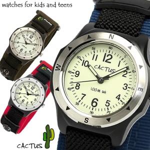 faa1395f04 【CACTUS】 カクタス 100M防水 コンパス ビーチコレクション ナイロンベルト キッズウォッチ 腕時計 ボーイズ CAC