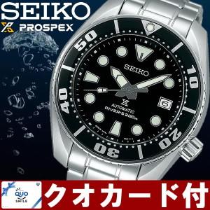ae436c6200 【送料無料】【SEIKO PROSPEX】 セイコー プロスペックス 自動巻き ダイバーズ 200m