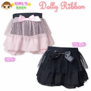 ベビー服 女の子 ショート パンツ Dolly Ribbon ドーリーリボン シフォン レース リボン 女児 ベビー 90cm 95cm【メール便OK】
