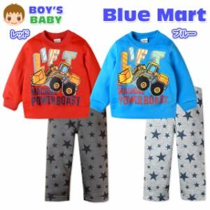 【送料無料】ベビー服 男の子 パジャマ 長袖 上下組 トレーナースーツ 裏起毛 星柄 ロゴプリント 男児 ベビー