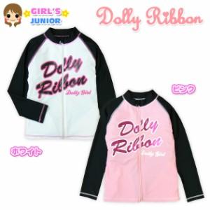 【水着】【女児ジュニア】【ラッシュガード】【Dolly Ribbon】ドーリーリボンUVカットジップ長袖ラッシュガード 【メール便OK】