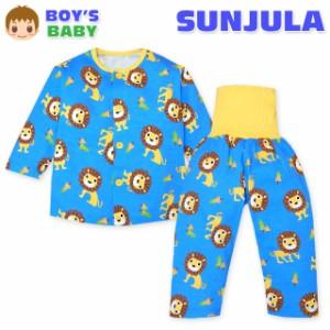 ベビー服 男の子 パジャマ 長袖 上下組 スムス ライオン柄 腹巻付き 後ろマチ 男児 ベビー【メール便OK】