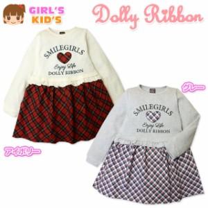 7da0b63332fc0 子供服 女の子 ドッキング ワンピース 重ね着風 Dollyribbon ドーリーリボン Tシャツ チェックスカート 女児