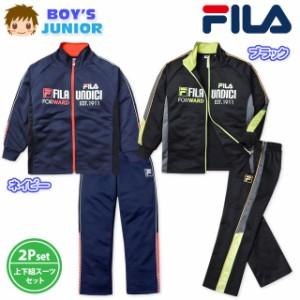 子供服 男の子 ジャージ 上下組 スーツ 長袖 FILA フィラ セットアップ ロゴプリント ジャケット 男児 ジュニア