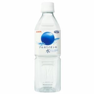 """""""【ミネラルウォーター】キリン アルカリイオンの水 500ml ペット 1ケース《24本入》"""""""