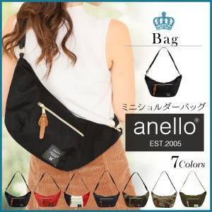 【送料無料】アネロ anello ショルダーバッグ バック 斜め掛バッグ 正規品 マザーズバッグ レディース メンズ ボディバッグ