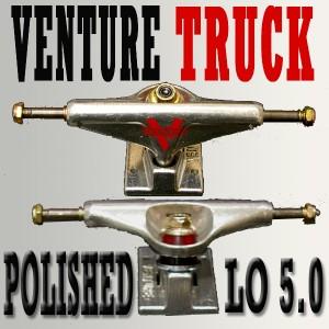 """""""【VENTURE POLISHED LO 5.0】VENTURE/ベンチャー スケートボード トラック/TRUCK スケボーSK8"""""""