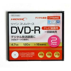 dvd-r 容量の画像