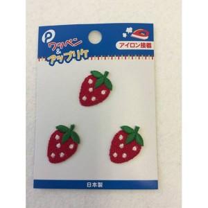 めじるしワッペン イチゴ 3個入