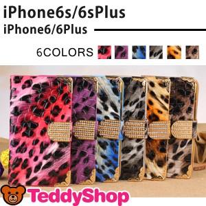 送料無料iPhone6sケース iPhone6 plus ケース アイフォン6splus アイフォン6 レザー 手帳型ケース クロコダイル デコ