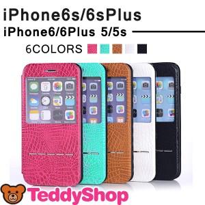 窓付き 開かず操作 iPhone6 iPhone6s plus ケース カバー レザー 手帳型 スマホ 横開き アイホン SE iPhone5 iPhone55s