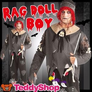 コスプレ ラグドール ボーイ ハロウィン 衣装 3点 こわい 仮装 変装 人形 リアル ドクロ 大人 男性 メンズ ダーク ホラー 怖い系 個性的