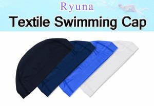送料無料 水泳帽 スイムキャップ レディース メンズ 男女兼用 大人用 競泳用 シンプル ウォータースポーツ 定番 テキスタイルキャップ