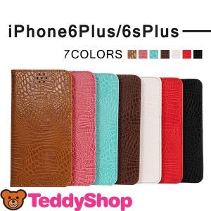 iPhone6Plus ケース iPhone6sPlus ケース 手帳型ケース iPhone6s Plusケース iPhone6 Plusケース アイフォン6 プラス クロコダイル