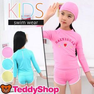 276da6fa6e556 キッズ 水着 女の子 セパレート 3点セット 日焼け対策 子供 女児 ジュニア プール 海 水遊び 130cm